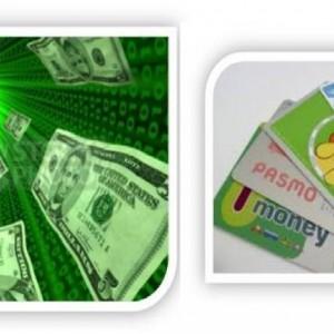 النقود-الالكترونية4-1024x538