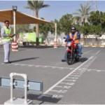 مركز-تعليم-الدراجات-النارية-300x186