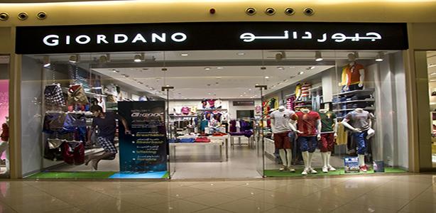 Giordano-store-at-Al-Madinah-Jeddah2