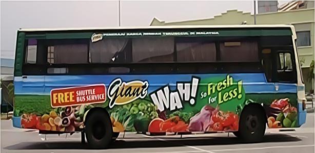giant-bus-1