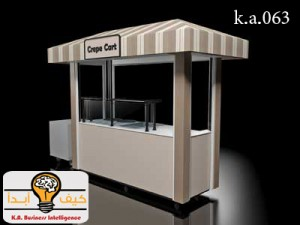 OutdoorFoodCart04