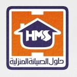 حلول الصيانة المنزلية