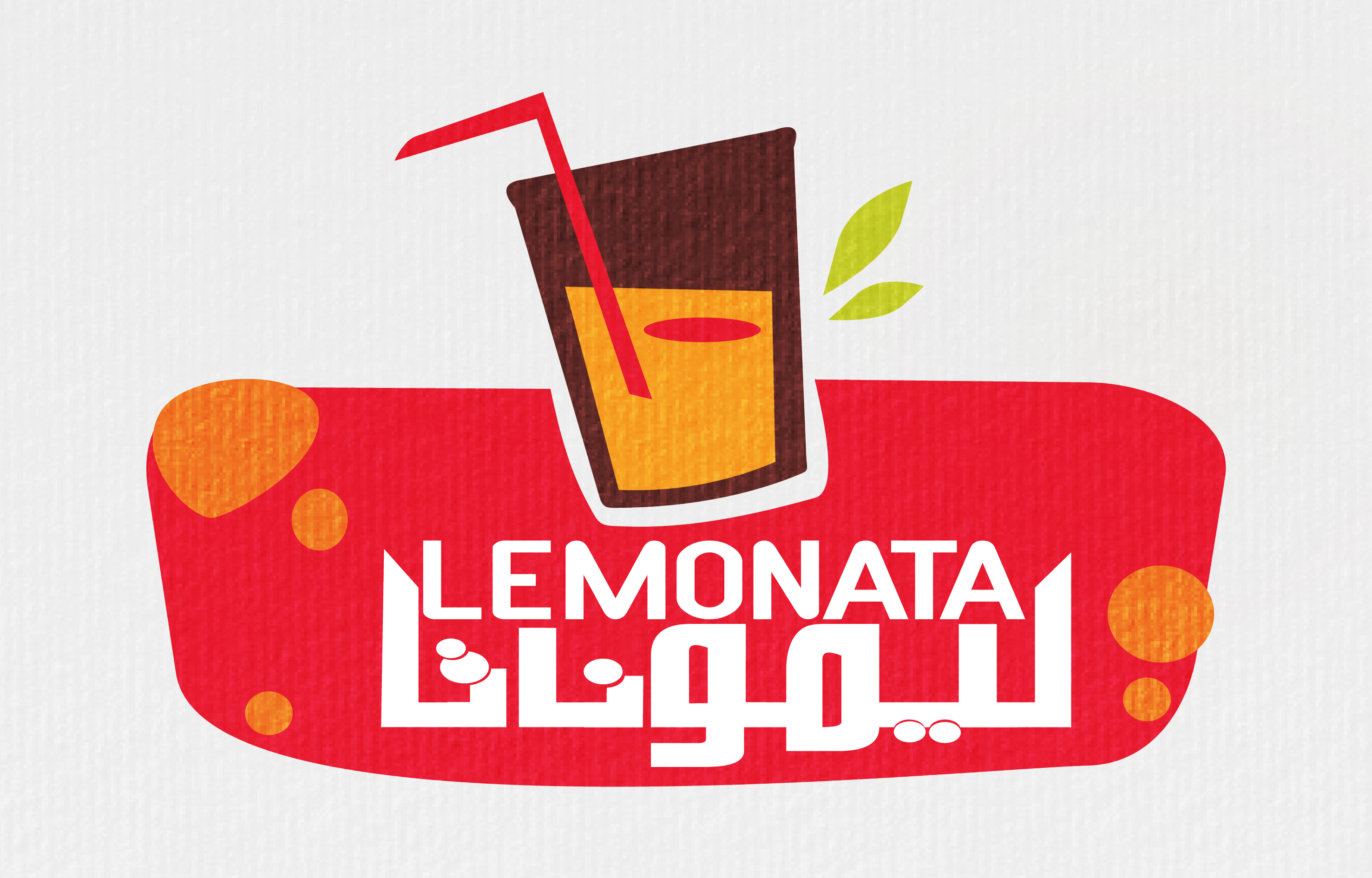 ليموناتا