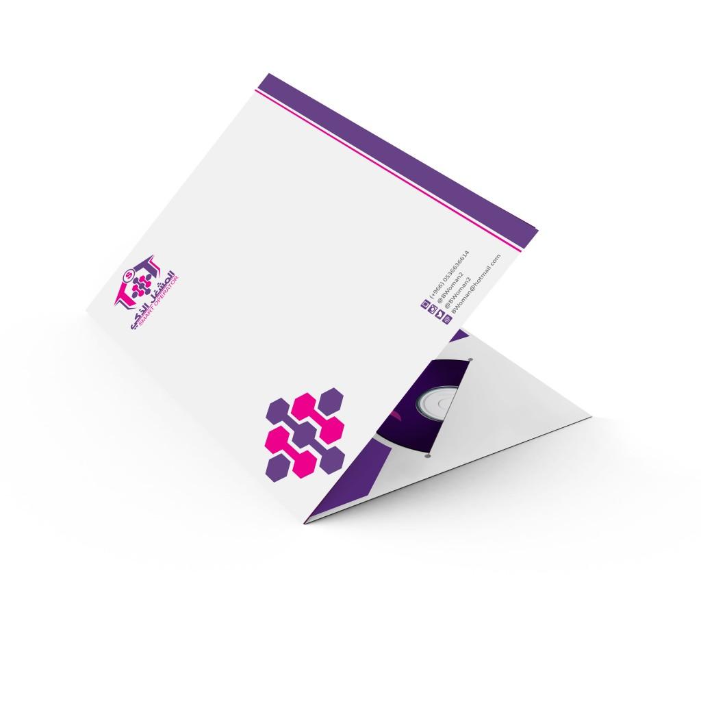 Folder Temlet